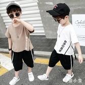 男童套裝夏裝2020新款洋氣3帥氣4兒童裝5運動6背心7夏季男孩8歲潮 LR20066『毛菇小象』
