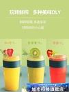榨汁機 安家樂便攜式榨汁機家用水果小型充電迷你炸果汁機電動學生榨汁杯 城市科技
