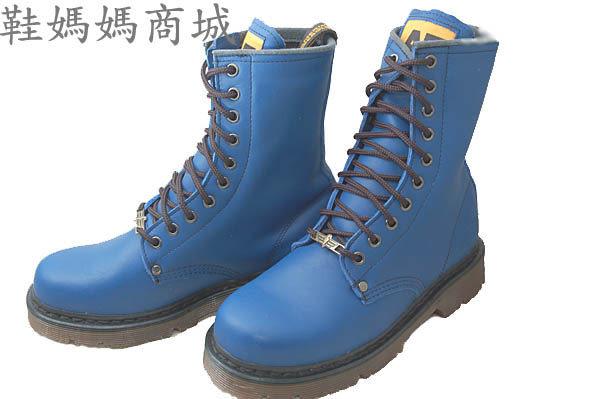 【鞋媽媽】[男女]全新AE馬丁鞋*霧面藍色10孔中筒靴*防滑*US7.5(25.5cm)*ae173