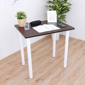 【頂堅】中型書桌/餐桌/洽談桌-寬80x深60x高75公分-二色可選深胡桃木色