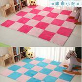 兒童毛絨面地墊拼接臥室滿鋪地墊