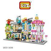 【現貨+預購】LOZ 迷你鑽石小積木 街景系列 鮮花店 婚紗店 樂高式 益智玩具 組合玩具 原廠正版