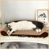 【貓抓板】得酷加大尺寸沙發貓抓板磨爪器貓窩貓咪日用品貓玩具