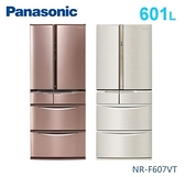 【佳麗寶】-留言享加碼折扣(Panasonic國際牌)601L 日製 六門 一級能變頻電冰箱 NR-F607VT