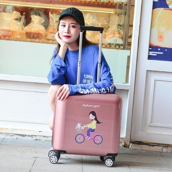 卡通拉桿箱18寸16登機箱密碼旅行箱學生輕便小型行李箱女20韓版潮