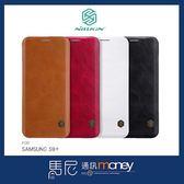 NILLKIN 秦系列皮套/三星 SAMSUNG S9+/S9 Plus/手機套/手機殼/側翻皮套/掀蓋皮套【馬尼通訊】