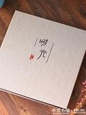 相冊本diy手工創意黏貼式寶寶成長畢業紀念冊大容量情侶家庭影集 怦然心動
