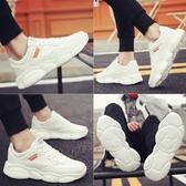 2020新款春季男鞋韓版潮流小熊透氣潮鞋百搭小白鞋帆布鞋情侶白鞋