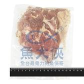 1I7A【魚大俠】BF081櫻之味-黑胡椒去骨雞腿排(約220g/包)#櫻之味