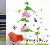 壁貼【橘果設計】花 DIY組合壁貼/牆貼/壁紙/客廳臥室浴室幼稚園室內設計裝潢