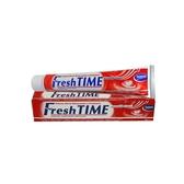 【CLIVEN香草森林】Amalfi 防禦型美白牙膏75ml