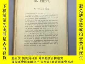 二手書博民逛書店《中國權責機構》(Eminent罕見Authorities On