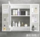 北歐實木浴室鏡櫃現代簡約衛生間鏡箱帶燈廁所掛墻式鏡子帶置物架 優拓