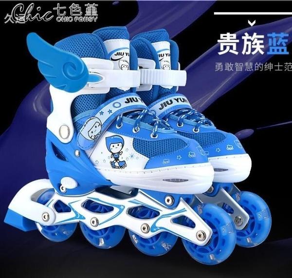 溜冰鞋兒童全套裝男女旱冰輪滑鞋直排輪可調初學者 【全館免運】