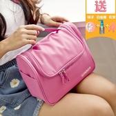 韓國旅行洗漱包女便攜出差戶外小號收納袋防水收納包大容量化妝包【全館免運】