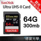 Sandisk Extreme PRO SDXC UHS-II Card 64G 300mb