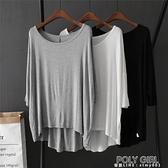 莫代爾長袖t恤女2021新款白色中長款寬鬆大碼上衣黑色打底衫秋季 夏季新品