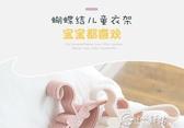 衣架 兒童衣架寶寶嬰兒掛衣架家用涼衣架可愛小衣架伸縮無痕衣架子衣架