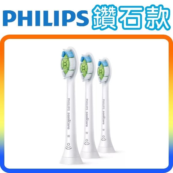 《美國製》Philips Sonicare HX6063 飛利浦 鑽石靚白 標準刷頭 (全系列電動牙刷通用)
