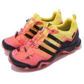 【六折特賣】adidas 戶外鞋 Terrex Swift R GTX W 粉紅 黃 Gore-Tex 防水鞋面 運動鞋 女鞋【PUMP306】 AQ3983