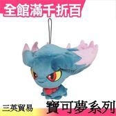 【夢妖】日本原裝 三英貿易 寶可夢系列 絨毛娃娃 第4彈 口袋怪獸 皮卡丘【小福部屋】