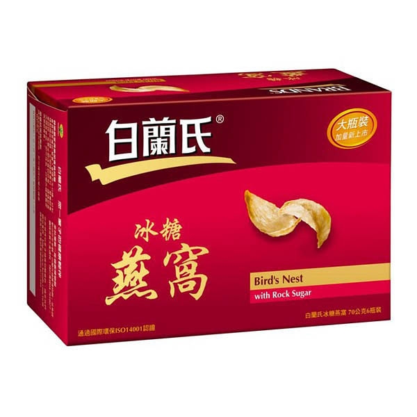 白蘭氏 冰糖燕窩(新) 6瓶裝【屈臣氏】