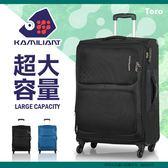 《熊熊先生》新秀麗破盤52折 卡米龍Kamiliant大容量30吋可加大行李箱 輕量布箱 TSA海關鎖 現代風華