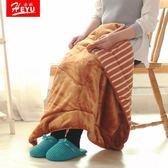 珊瑚絨毯子雙層加厚小毛毯法蘭絨秋冬季辦公室午睡毯保暖xx8670【Pink中大尺碼】TW