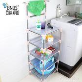 浴室置物架多層不銹鋼浴室臉盆架子洗手間落地收納架 igo igo