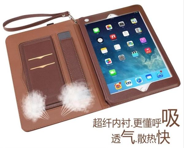 蘋果 IPAD 平板保護套 蘋果 IPAD 9.7吋 全包防摔保護套 皮套 IPAD A1893/A1822 防摔保護套
