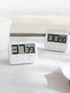 廚房定時器提醒器學生 正倒計時器秒錶可愛鬧鐘記時器 電子番茄鐘 【全館免運】