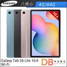 Samsung Galaxy Tab S...