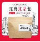 【加購】袋茶系列-錫蘭紅茶*12入/袋