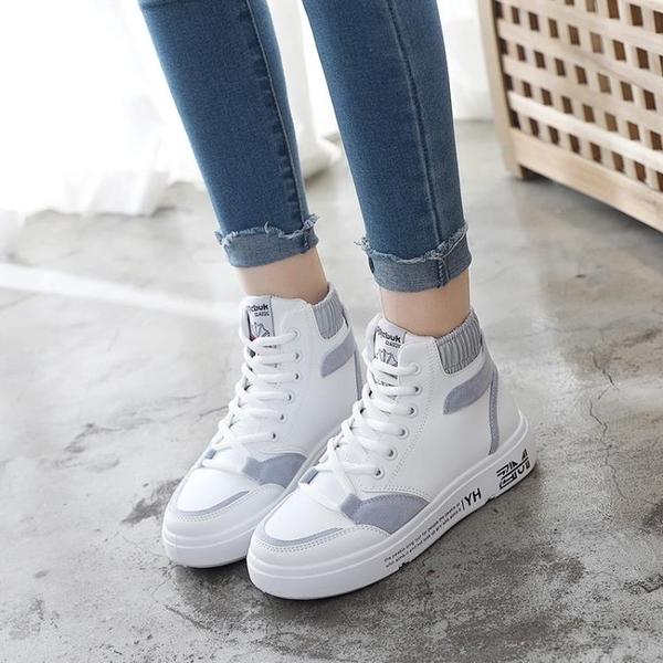 秋鞋小白鞋女秋款秋冬鞋子秋季潮鞋