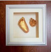嬰兒立體手腳印 3D克隆粉手足印泥實木相框 寶寶滿月周歲紀念禮物   薔薇時尚