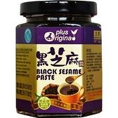 (3瓶特惠) 展康 黑芝麻醬(無糖) 190g/瓶