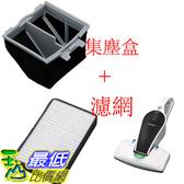 [現貨] IRIS OHYAMA IC-FDC1 吸塵器集塵盒 + 過濾網 CFF-H1 CFF-S1耗材拆包一組_K616