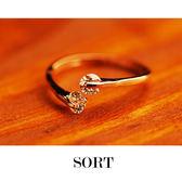 戒指 日韓流行簡約百搭水鑽幸運開口式戒指【1DDR0114】