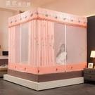 蚊帳遮光坐床蚊帳床簾一體式1.5米床兒童防摔幔拉鍊防塵1.8米家用1.2mYJT 快速出貨
