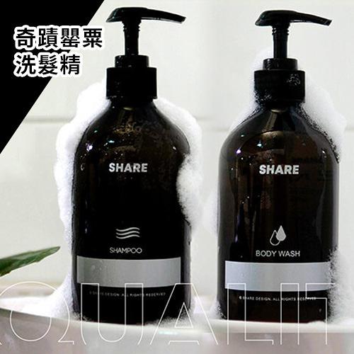 SHARE 奇蹟罌粟洗髮精 460ml【BG Shop】