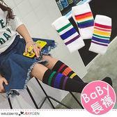 韓版兒童彩虹條紋中筒襪 中長襪