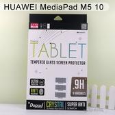 鋼化玻璃保護貼 HUAWEI MediaPad M5 10.8 平板