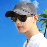 帽子男夏季韓版鴨舌帽戶外遮陽帽防曬釣魚太陽棒球帽男士休閒透氣 俏腳丫