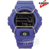 G-SHOCK CASIO / GLS-6900-2D / 卡西歐 極限運動 抗低溫 防撞擊 橡膠手錶 紫藍色 49mm