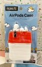 【震撼精品百貨】史奴比Peanuts Snoopy ~史奴比無線耳機收納盒*95932