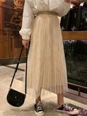 網紗裙 很仙的裙子網紗半身裙春裝2020新款山本風中長款A字裙學生女裝潮