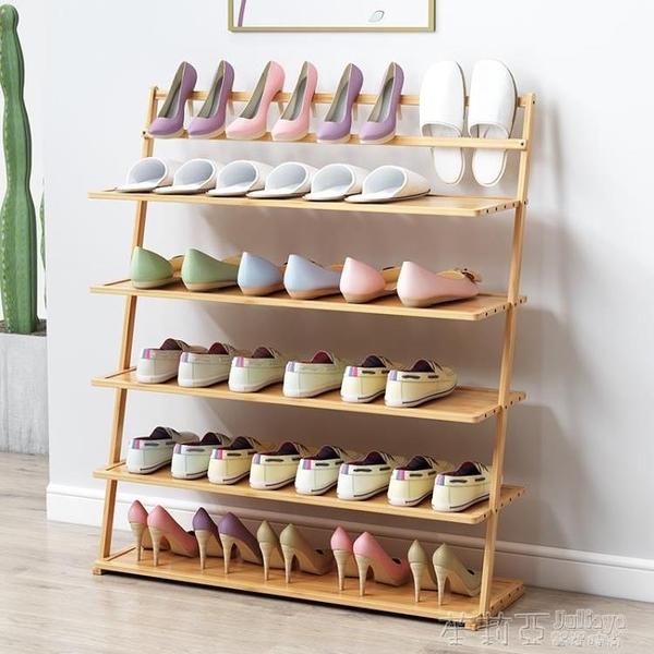 鞋架 鞋架多層簡易省空間防塵家用經濟型組裝門口小鞋櫃實木置物架宿舍 茱莉亞