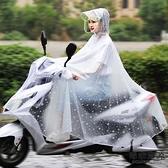 騎行雨衣電動車機車單人成人加大加厚透明雨披【毒家貨源】