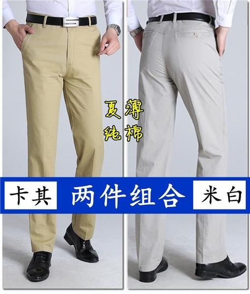 快速出貨 夏季 薄款中年男士休閒褲寬鬆長褲純棉爸爸裝褲子40-50歲中老年褲