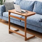 實木色床邊桌側邊款臥室簡易筆記本電腦桌家用懶人桌可 【快速出貨】